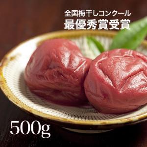 【完全無添加】梅干 豊の香梅 500g 完熟南高梅 しそ漬け うめぼし