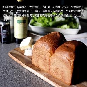 糖質オフ パン 糖質制限(強炭酸水仕込み)九州産小麦ふすま使用 天然素材 低糖質 食パン(1斤/ 530g)砂糖不使用 ダイエット食品|otogino|03