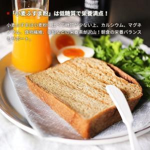 糖質オフ パン 糖質制限(強炭酸水仕込み)九州産小麦ふすま使用 天然素材 低糖質 食パン(1斤/ 530g)砂糖不使用 ダイエット食品|otogino|05