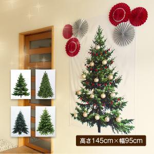 クリスマスツリー タペストリー ハロウィン 欧米 おしゃれ 高さ145 横95cm リアルな木 壁掛け 2019|otogino