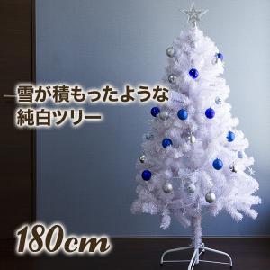 クリスマスツリー 180cm 北欧 おしゃれ ヌードツリー ホワイトツリー ホワイト|otogino