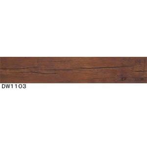 ホモジニアスビニル床タイル「デコリカ」DW1103(一坪分)|otoheya