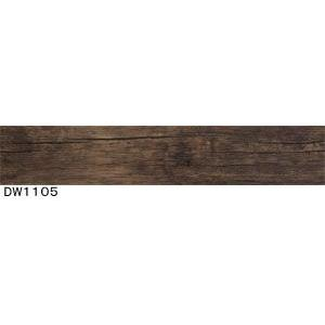 ホモジニアスビニル床タイル「デコリカ」DW1105(一坪分)|otoheya
