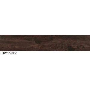 ホモジニアスビニル床タイル「デコリカ」DW1932(一坪分)|otoheya