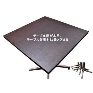 (2台セット) 【折りたたみ机 四角机式】 コンパクトデスク (木目 縦700mm×横700mm×机高700mm)|otoheya