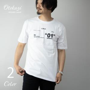 半袖Tシャツ メンズ ロゴプリント フォトプリント バックプリント ビッグシルエット ロング プリントTシャツ ビッグTシャツ オーバーTシャツ カットソー|otokazi