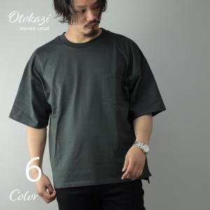 Tシャツ メンズ 半袖 ビッグシルエット オーバーサイズ ヘビーオンス カーキ マスタード 紺 ベージュ ポケットTシャツ 半袖Tシャツ オーバーTシャツ ポケT|otokazi