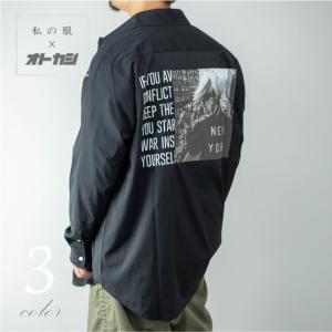 シャツ メンズ 長袖 オープンカラー 開襟 バックプリント フォト ロゴ ストレッチ ビッグシルエット オーバーサイズ カジュアルシャツ オープンカラーシャツ|otokazi