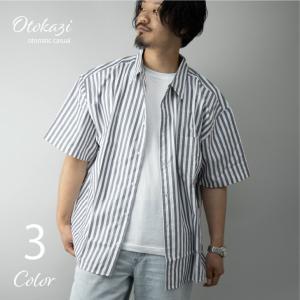 シャツ メンズ 半袖 ストライプ柄 ビッグシルエット オーバーサイズ カジュアルシャツ 半袖シャツ ストライプシャツ ビッグシャツ オーバーシャツ トップス|otokazi