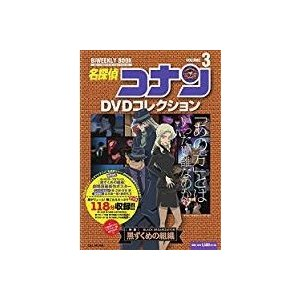 名探偵コナン / DVDコレクション3 黒ずくめの組織 中古アニメDVD otokichi