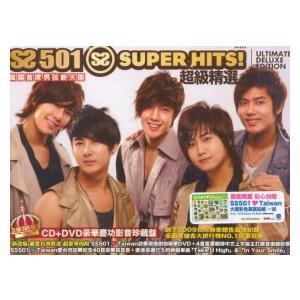 SS501 / Super Hits! 超級精選 CD+DVD豪華慶功影音珍藏盤 (台湾盤)  中古CD|otokichi