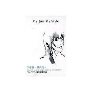 イ・ジュンギ / My Jun My Style 中古音楽CD|otokichi