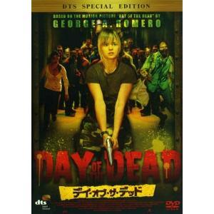 デイ・オブ・ザ・デッド DTSスペシャル・エディション 中古洋画DVD