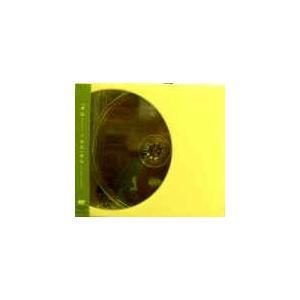 ディスク若干キズ(A-)・解説あり・帯なし DVD+CD