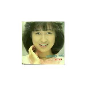 機動戦士Zガンダム 水の星へ愛をこめて /森口博子 (中古アニメEPレコード)
