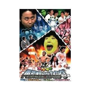 ゴッドタン 再放送禁止!フルスイング傑作選  M女VSキモンスターVSドイヒーVSおっぱい見せて 中古DVD|otokichi