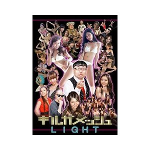 ギルガメッシュLIGHT 中古DVD|otokichi