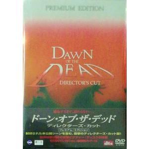 ドーン・オブ・ザ・デッド ディレクターズ・カット プレミアム・エディション 中古洋画DVD