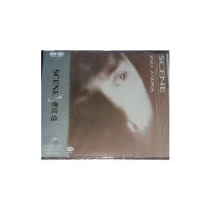飛鳥涼(ASKA) / SCENE 中古邦楽CD