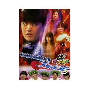 ゴッドタン キス我慢選手権フォーエバー 中古DVD|otokichi