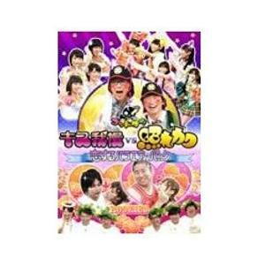 ゴッドタン キス我慢vs照れカワ 恋するバラエティーパック 中古DVD|otokichi