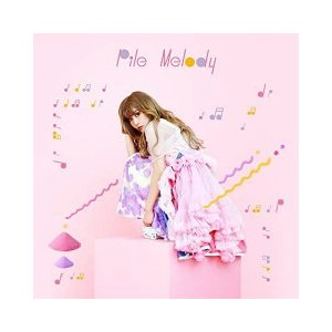 Pile /  Melody(初回A) 中古声優系CD