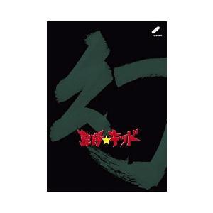 草野★キッド vol.2「幻」 草野仁 チキン編  中古DVD|otokichi