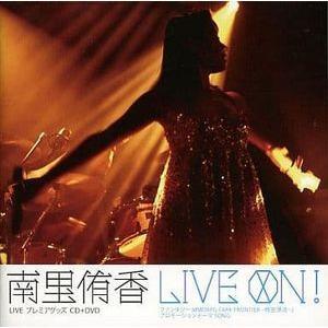 南里侑香 LIVE ON!! (中古声優CD)