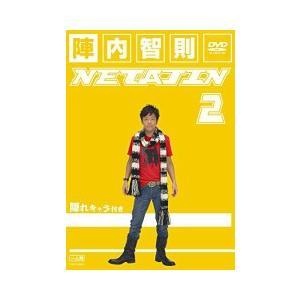 陣内智則 NETA JIN 2 中古お笑いDVD|otokichi