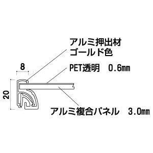 賃貸住宅管理業者票 侠 15005(金枠・文字入り)|otoko-no-kinkanban|02
