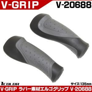 V-GLIP エルゴグリップ V-20688|otoko-style