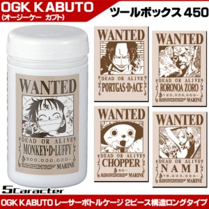 OGK ツールボックス450 ONE PIECEワンピースグッズ|otoko-style