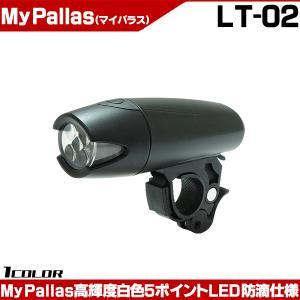 【ポイントアップ ゾロ目の日】自転車ライト 5ポイントLED LT-02SB 2段点灯切替|otoko-style