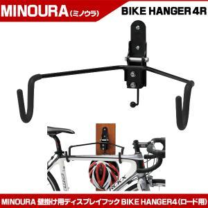 MINOURAミノウラ スタンド BIKE H...の関連商品5