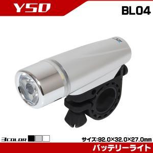 【ポイントアップ ゾロ目の日】YSD ライト バッテリーライト BL04 LEDライト|otoko-style