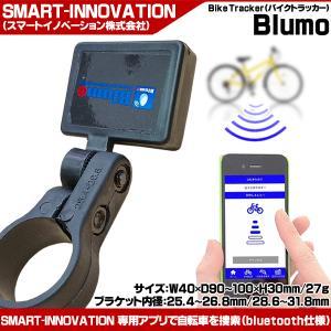 Blumo バイクトラッカー (BikeTracker)  スマホアプリで自転車が探せる!自転車 盗難防止 位置情報システム 防犯|otoko-style