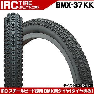 自転車 タイヤ 20インチ IRC BMX用自転車タイヤ HE20×2.125 BMX37KK|otoko-style