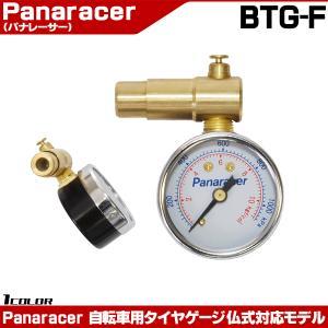 Panaracerパナレーサー タイヤゲージ BTG-F 仏式|otoko-style