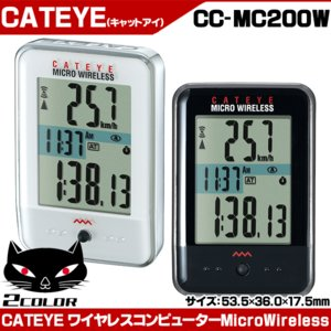 CATEYEキャットアイ サイクルコンピューター CC-MC200W MICRO WIRELESS ワイヤレス 自転車パーツ|otoko-style