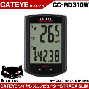 CATEYE キャットアイ サイクルコンピューター CC-RD310W STRADA SLIM|otoko-style