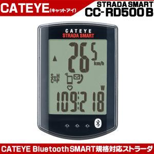 CAT EYE キャットアイ サイクルコンピューター CC-RD500B STRADA SMART(ストラーダスマート) サイクルメーター|otoko-style