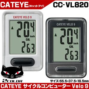 CATEYEキャットアイ サイクルコンピューター CC-VL820 VELO9 自転車パーツ|otoko-style