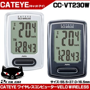CATEYE (キャットアイ) サイクルコンピューター CC-VT230W VELO WIRELESS サイクルメーター 自転車|otoko-style