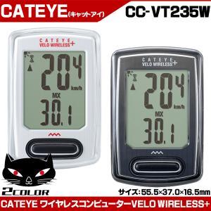 CATEYE(キャットアイ) サイクルコンピューター CC-VT235W VELO WIRELESS+ ベロワイヤレス|otoko-style