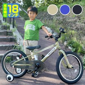 子供用自転車 16インチ 18インチ 幼児用 自転車 BMX 補助輪 男の子 送料無料 DEEPER D-TPB|otoko-style