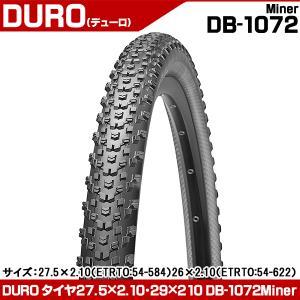 自転車 タイヤ 27インチ 29インチ DURO DB-1072 Miner 27.5×2.10 29.0×2.10|otoko-style