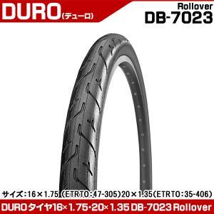 自転車 タイヤ 16インチ 20インチ DURO DB-7023 Rollover 16×1.75 20×1.35|otoko-style
