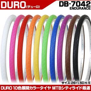自転車 タイヤ 26インチ マウンテンバイク用スリックカラータイヤ DURO ENDURANCE DB-7042 26×1.50 H/E|otoko-style