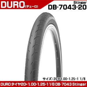 自転車 タイヤ 20インチ DURO DB-7043 Stinger 20×1.00 20×1.25 20×1 1/8|otoko-style