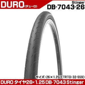 自転車 タイヤ 26インチ DURO DB-7043 Stinger 26×1.25|otoko-style